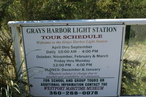 grays harbor light house, light station