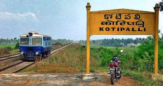 Image result for kotipalli railway station photo