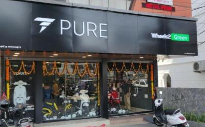 Pure EV Electric Bike To Be Released On Aug 15th