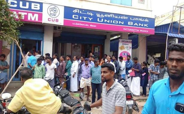 City Union Bank Personal Banking