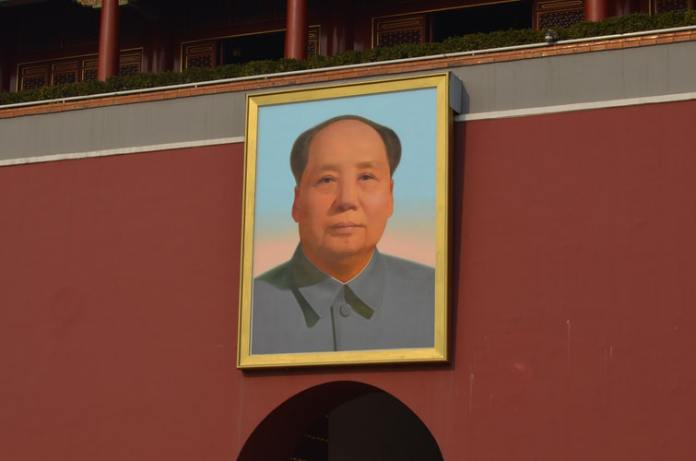 A Portrait of Mao Zedong at the Tian'anmen Square, Beijing, China