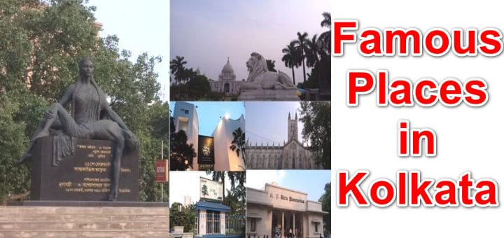 Visit 18 most famous places in Kolkata City in 1-day