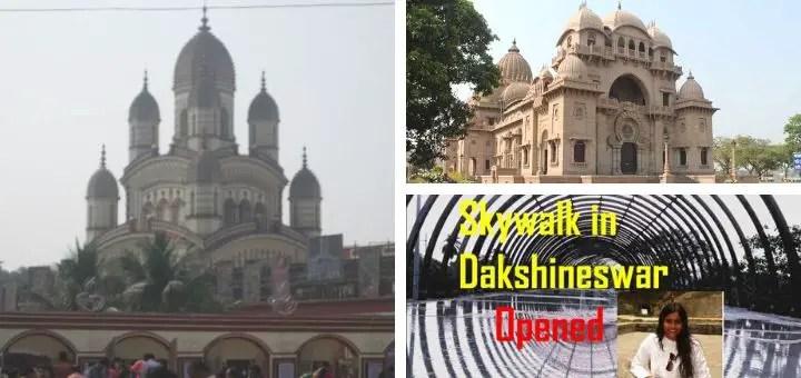 Kolkata Dakshineswar Kali mandir and Belur math Adyapith with Skywalk