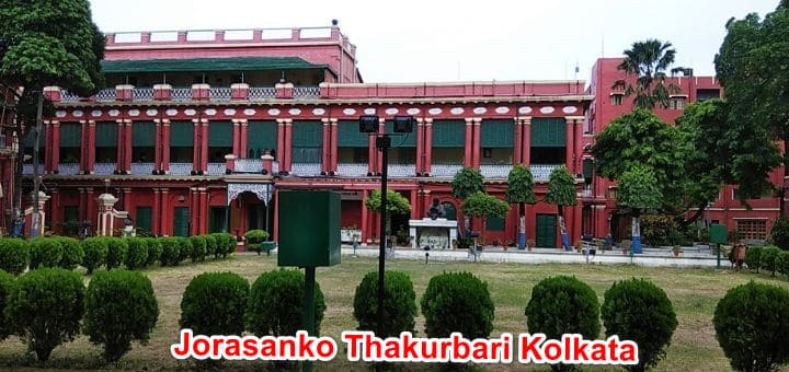 Rabindranath Tagore house in Kolkata | Jorasanko Thakurbari Museum