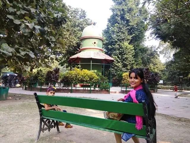 Alipore zoological garden Kolkata Chiriakhana