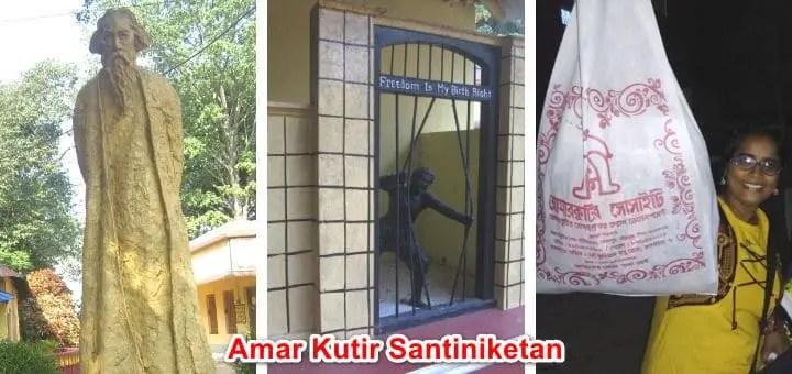 Amar kutir Santiniketan Bolpur | Tips Before you go in 2021