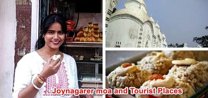 Joynagarer Moa recipe and buy | [Baharu] Majilpur station tourist places