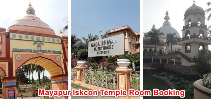 Mayapur Iskcon temple room booking | Guest house accommodation tips