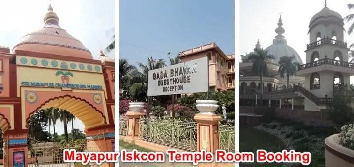 Mayapur Iskcon Temple Room Booking