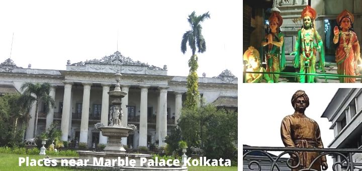 Marble palace in Kolkata and 8 visiting places with timings