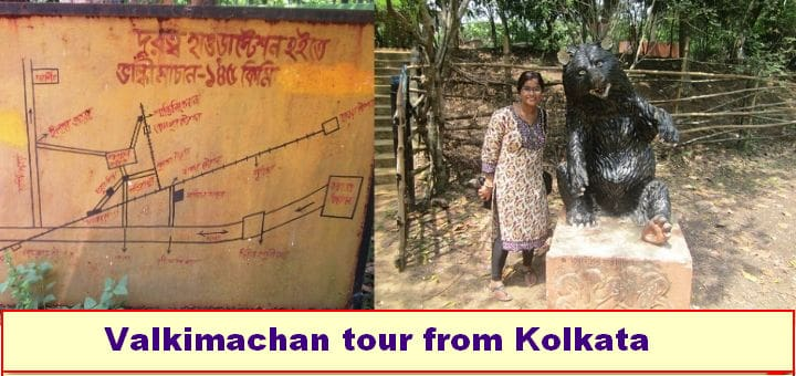 valki machan tour from kolkata