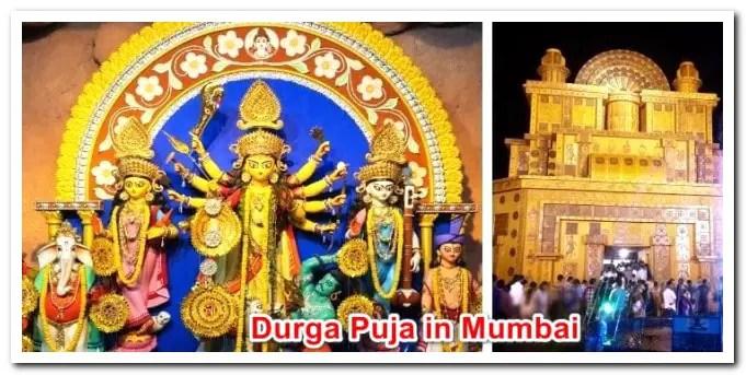 12 Best Bengali Durga puja in Mumbai 2021