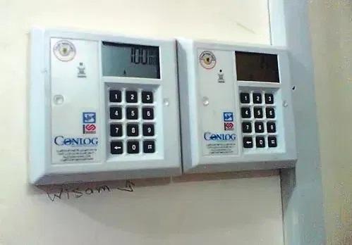 Osun benefits FG's free prepaid meters