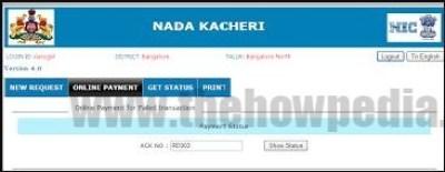 Caste Certificate Fees Portal