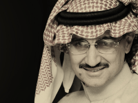 ALWALEED WEBSITE Georgetown University benefactor and Saudi billionaire investor Prince Alwaleed bin Talal donated $20 million in 2005 to endow the Prince Alwaleed bin Talal Center for Muslim-Christian Understanding.