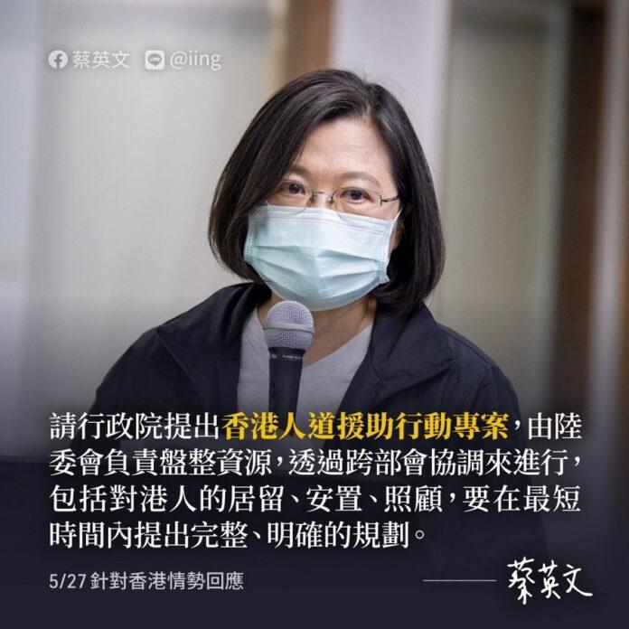 關心香港局勢 蔡英文強調照顧港民的決心不變   新頭條-TheHubNews
