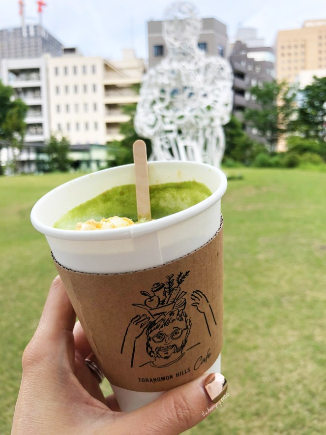 Matcha Latte from the coffee shop inside Toranomon Hills