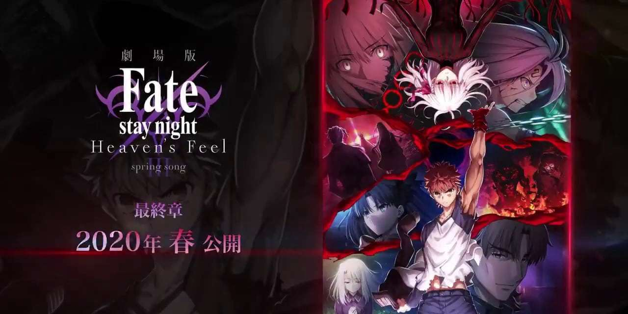 Fate/Stay Night [Heaven's Feel] Trilogy is Coming to an End
