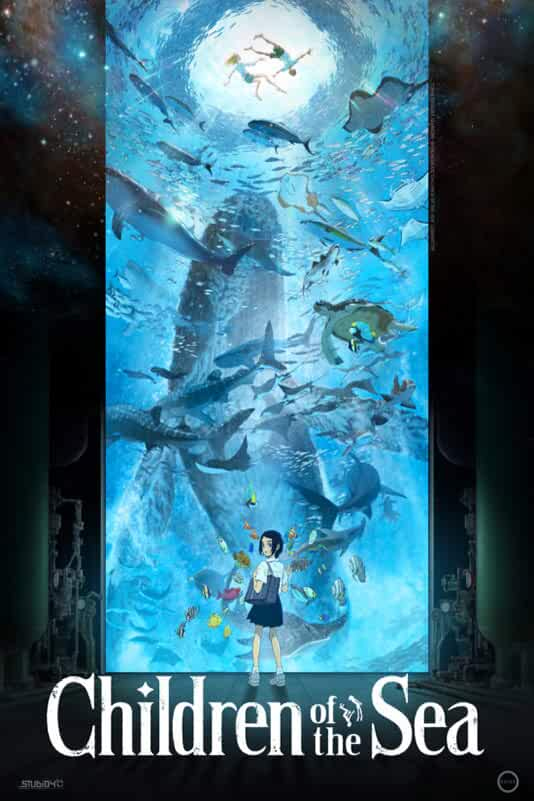 Children of the Sea Poster - September Movies 2020