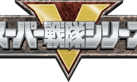 The 45th Season of Super Sentai Has Been Revealed As Kikai Sentai Zenkaiger