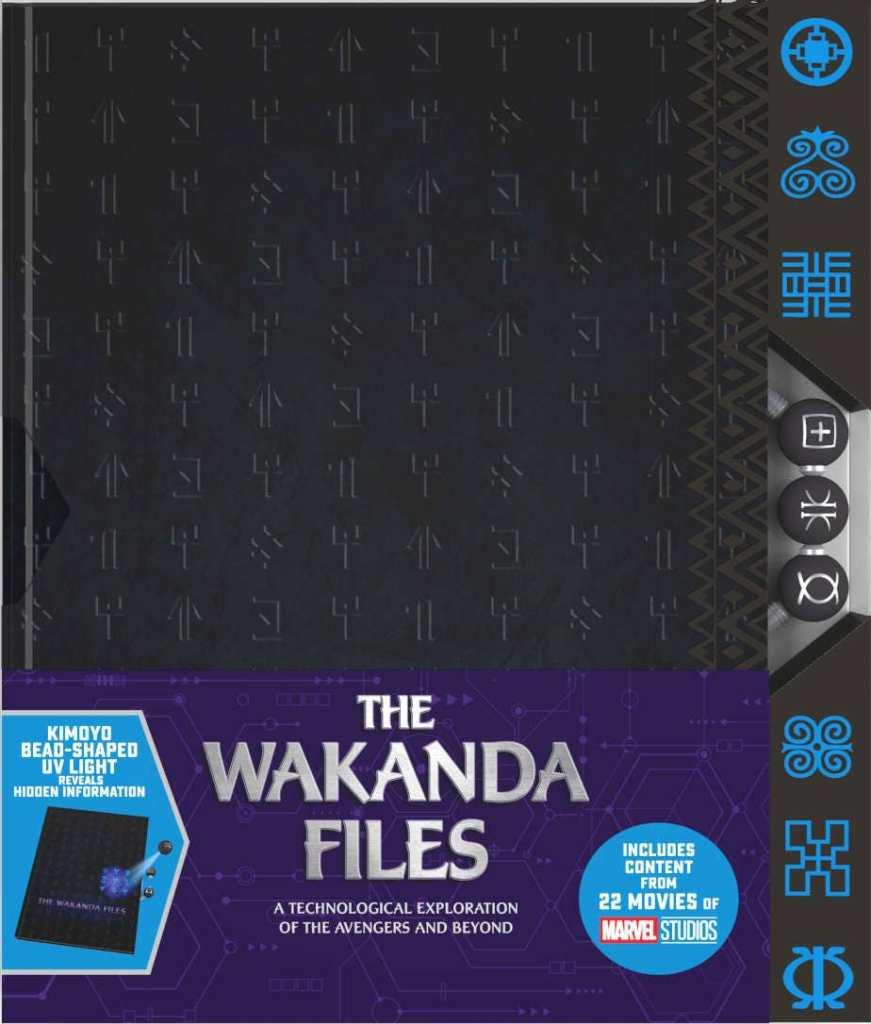 The Wakandan Files