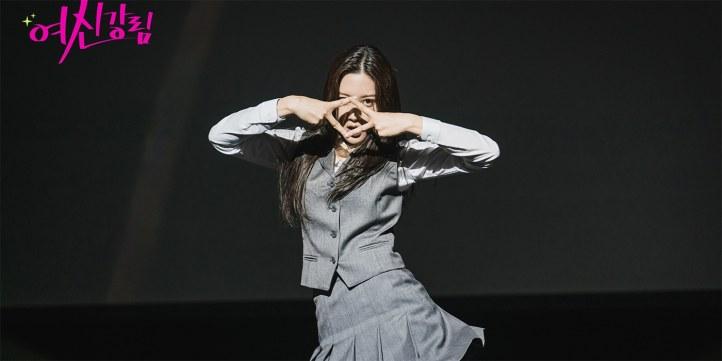 true beauty - im jugyeong