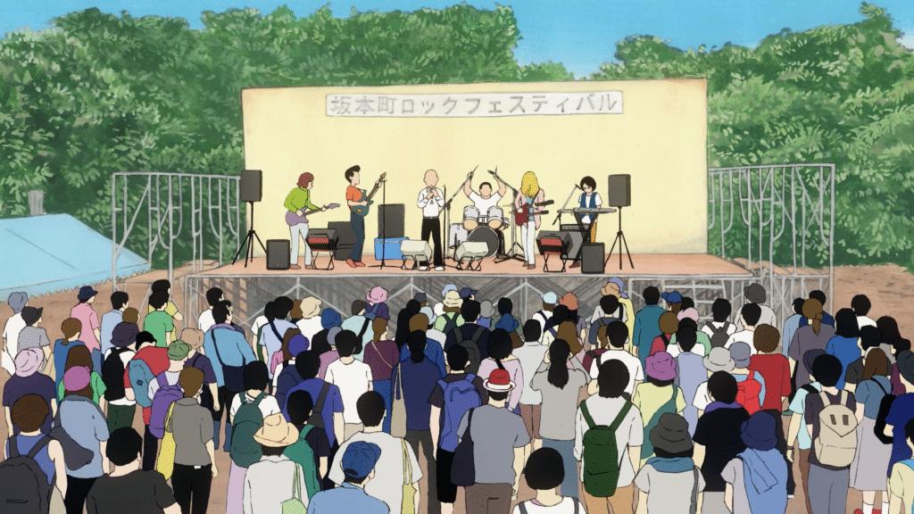 on-gaku: our sound postr
