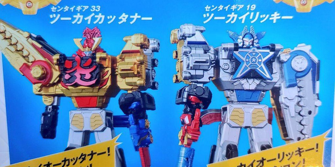 Zenkaiger: Twokaizer's TwokaiOh Images Have Surfaced!