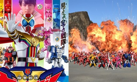 Kikai Sentai Zenkaiger: Super Zenkaiser & Super TwoKaiser Revealed