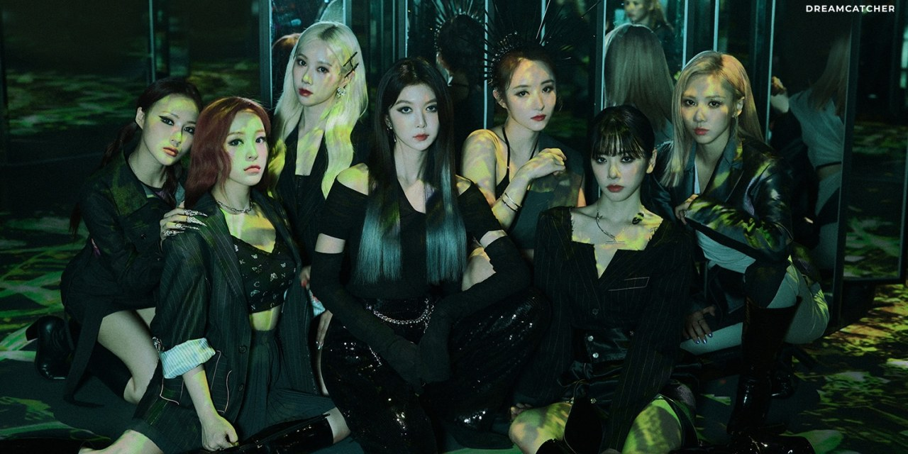 """Dreamcatcher Will Cool You Off From The Heat With New Album: """"Summer Holiday"""""""