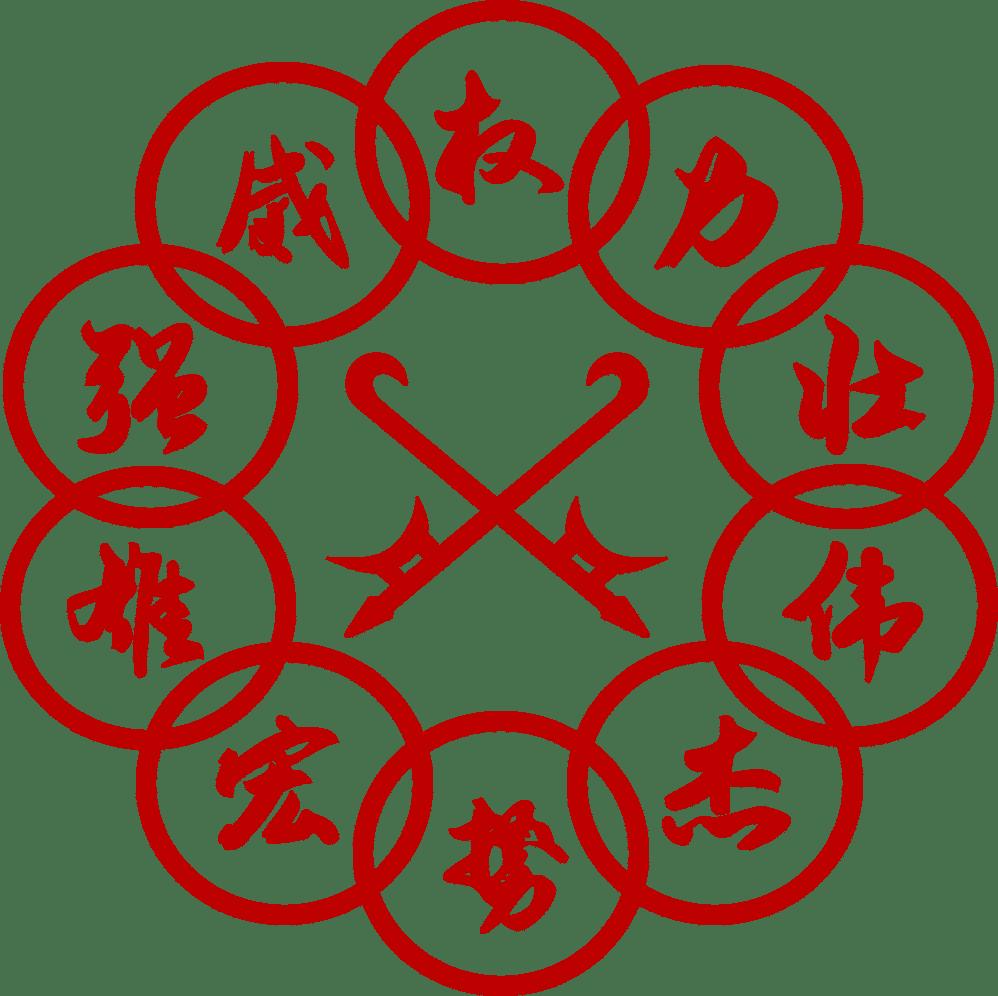 ten-rings-logo
