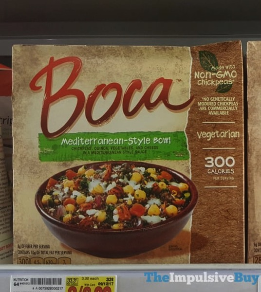 Boca Mediterranean Style Bowl