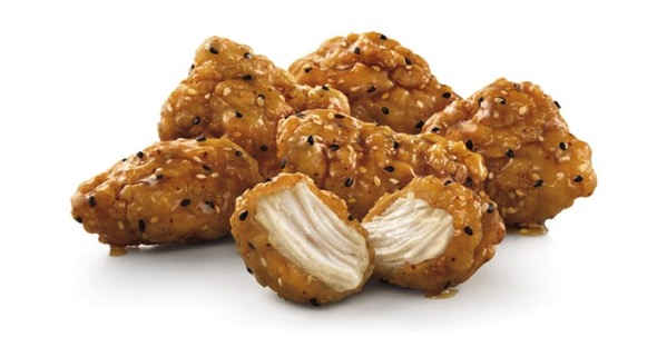 Sonic Sweet Sesame Boneless Wings
