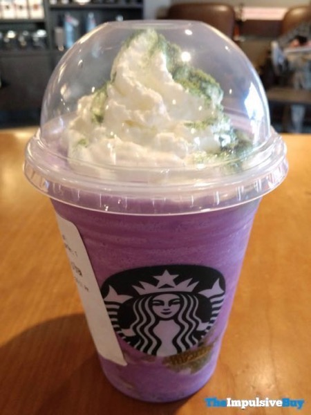 Starbucks Witch's Brew Frappuccino