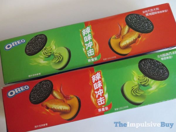 Hot Chicken Wing Oreo Cookies and Wasabi Oreo Back Box