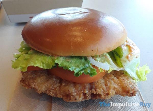 McDonald s Tomato Mozzarella Chicken Sandwich Crispy