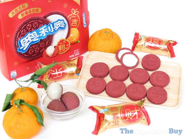 Limited Edition Orange Lychee Oreo Cookies 2