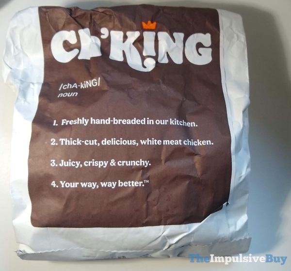 Burger King Ch King Sandwich Wrapper Front