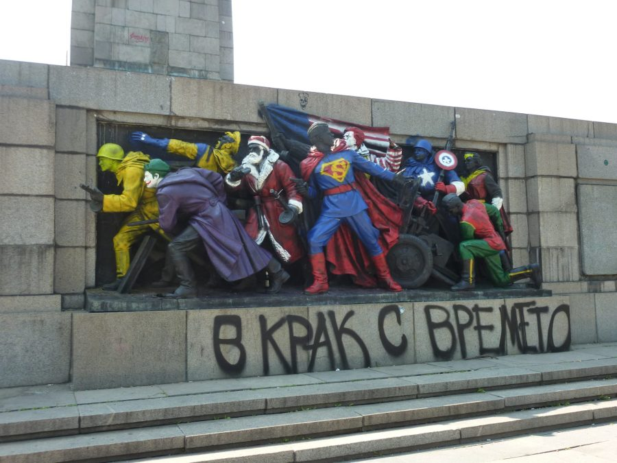 The Monument to the Soviet Army Superheroes, Sofia, Bulgaria
