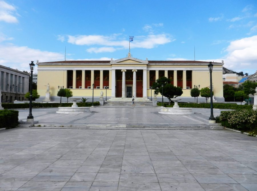 National Archaeological Museum, Athens, Greece.