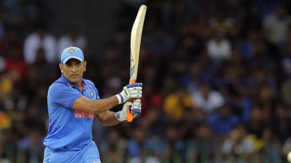 Watch Focused And Dangerous MS Dhoni Is All Set To Smash Opponent In Asia Cup 2018