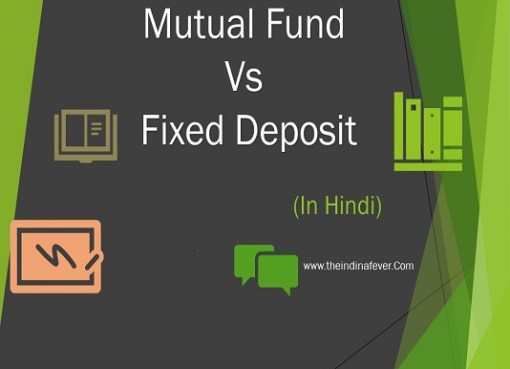 Mutual Fund Vs fixed Deposit