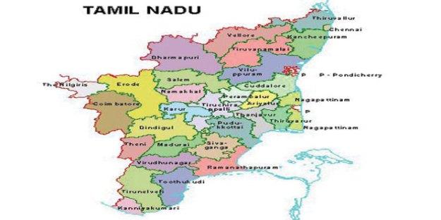 Unemployed youth employment generation scheme (uyegp) by tamil.