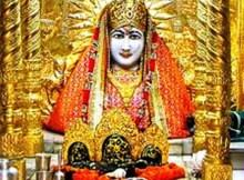 Mata Mansa Devi