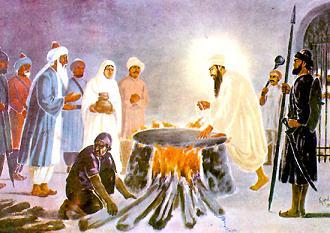Guru Arjan Dev Ji1