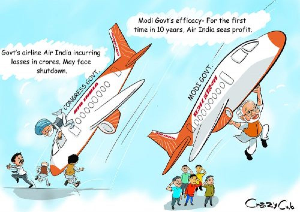 Modi Ji two year 1