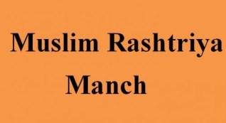 Muslim Rashtriya Manch