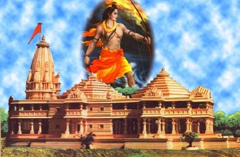 Shri Ram Ayodhya