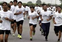 gramin marathon