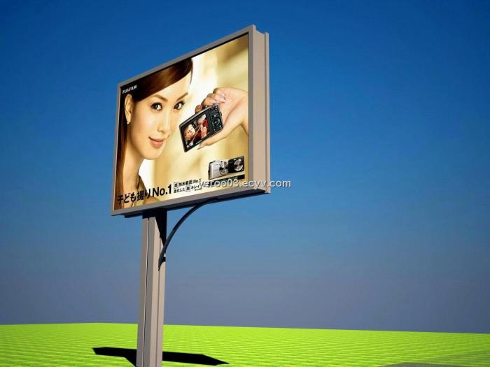 how to start an outdoor advertising business in Nigeria